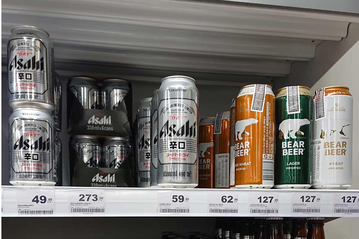 タイパタヤのビッグCのビール